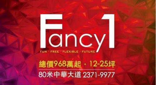 Fancy 1